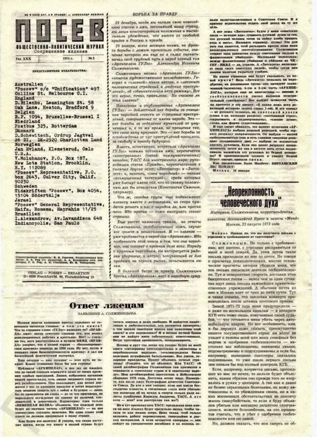 Наши диссиденты делу Маркса-Энгельса-Ленина-Сталина-Мао были верны