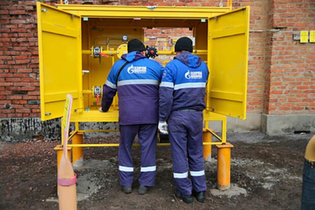 Свершилось!??? Путин приказал «Газпрому» бесплатно подключать россиян к газу