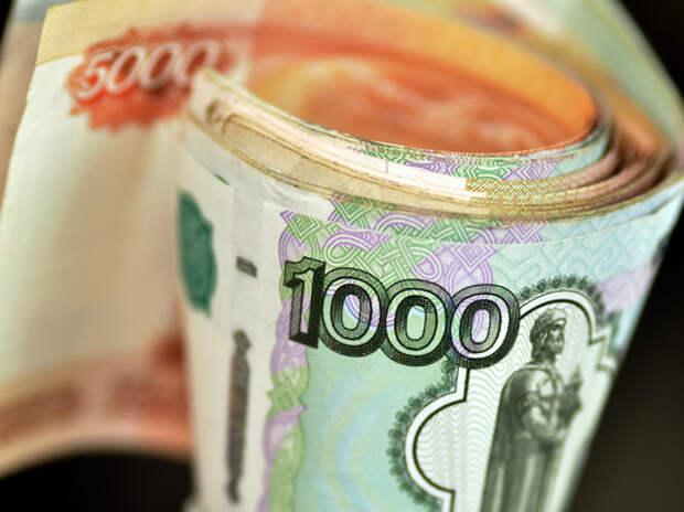 Крупнейшие экономисты предложили раздать россиянам деньги: Гуриев, Сонин, Иноземцев