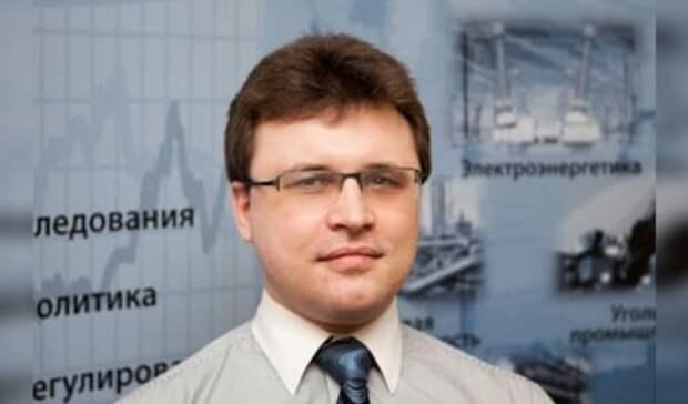 Александр Полыгалов: Ценовое ралли нарынке газа— это непро усиление позиций «Газпрома»