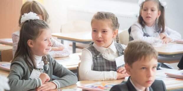 В Москве назвали имена победителей конкурса молодых педагогов. Фото: Д.Гришкин mos.ru