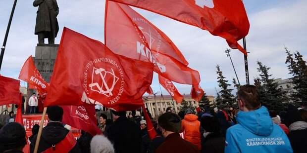 Лукавые наследники КПСС