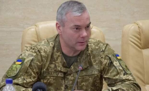 Командование ВСУ невидит признаков подготовки России к«наступлению»