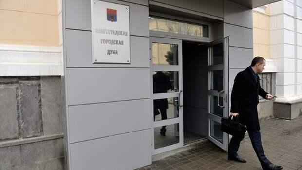 Мэрия Волгограда потратит 7,4 млн рублей на свою охрану