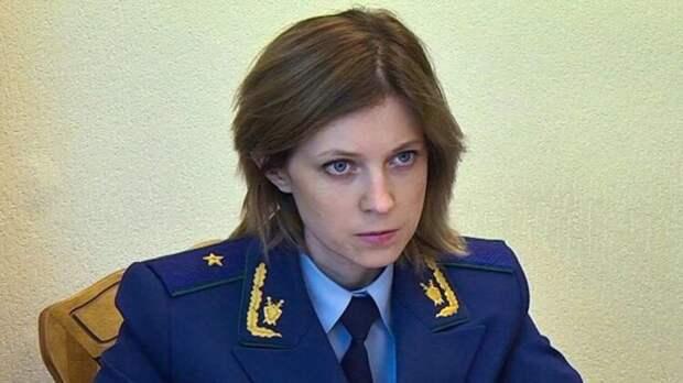 Депутат ГД напомнила Киеву о нарушении прав миллионов крымчан