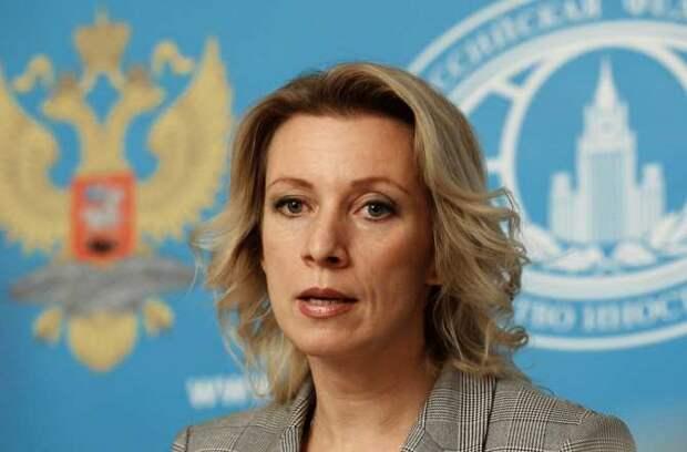 Захарова прокомментировала заявления Киева об «экстрадиции» Поклонской