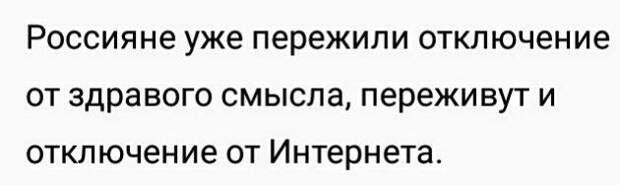 Путин опускает занавес. И стукачи не нужны...