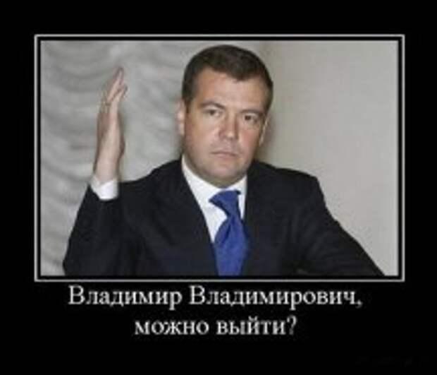 Путин – разведчик, а Медведев кто?