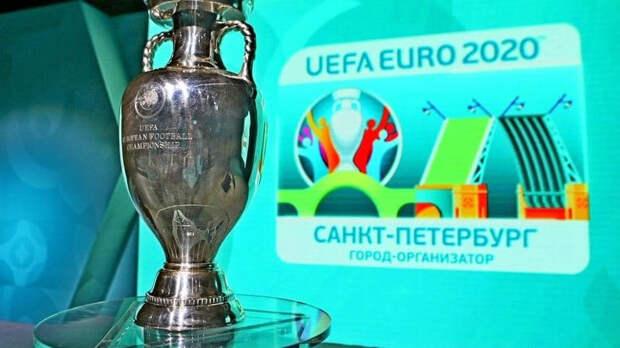 Петербургу добавили матчи на чемпионате Европы