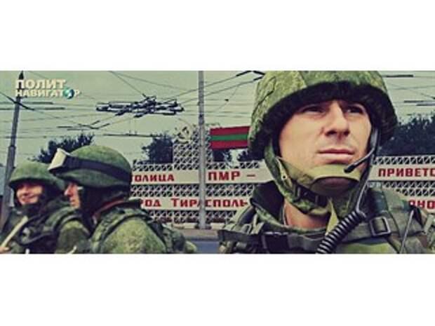 Молдове надолго отбили охоту воевать с Приднестровьем