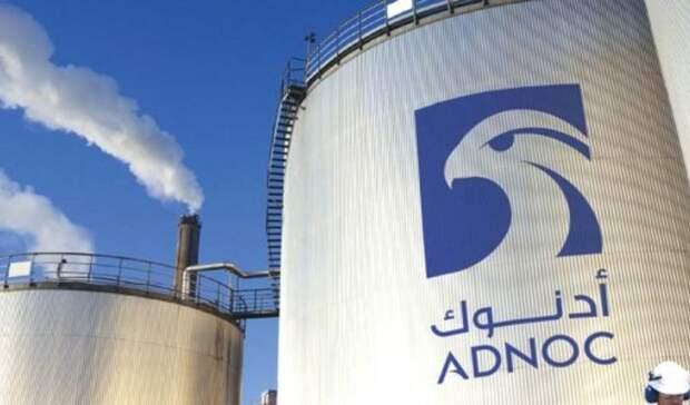 Абу-Даби увеличит экспорт нефти после ослабления условий сделки ОПЕК+