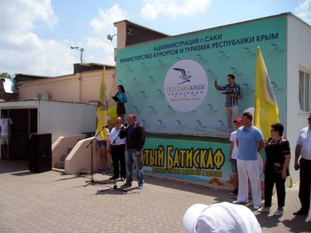 В Саках курортный сезон открыли фестивалем «Желтый батискаф»