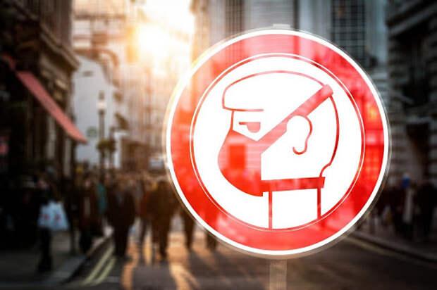Коронавирус и финансовые рынки 19 октября: Власти обещают не впадать в крайности