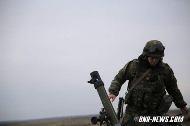 Украинская армия обстреляла из минометов запад Донецка – СЦКК