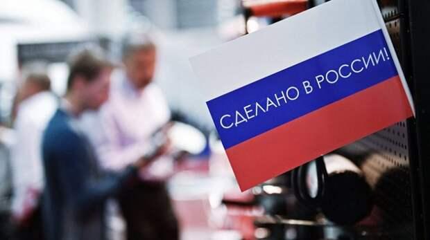 Европа подсела на российские товары: как страна наращивает экспорт