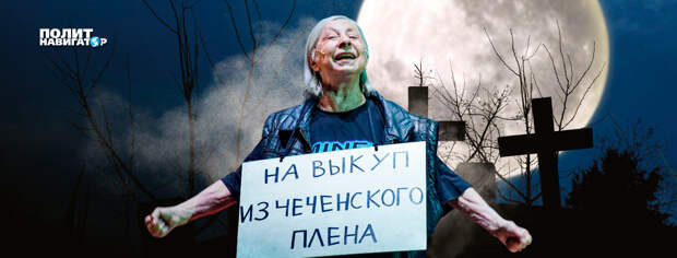 В «Современнике» снова ахеджакнуло экскрементами Рыжакова