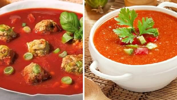Лед и пламя: два оригинальных рецепта томатных супов