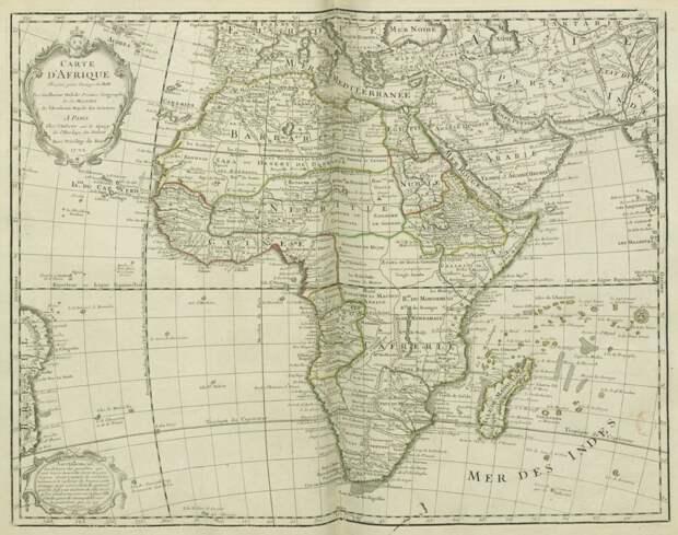 Африка, или забытая война
