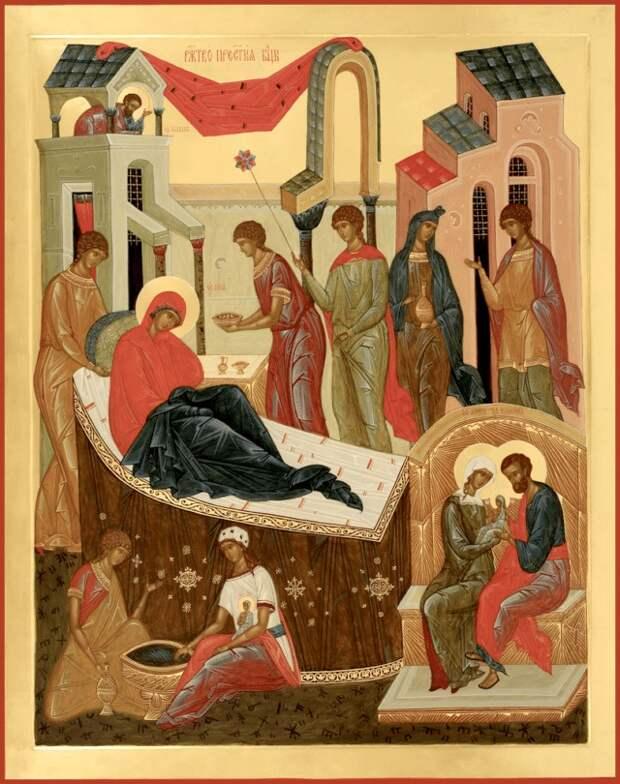 Рождество Пресвятой Богородицы — 21 сентября.