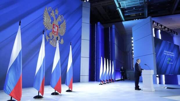 Политолог отметила мощный социальный блок послания Путина
