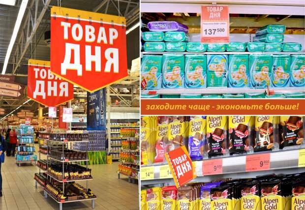 Как экономно покупать продукты?