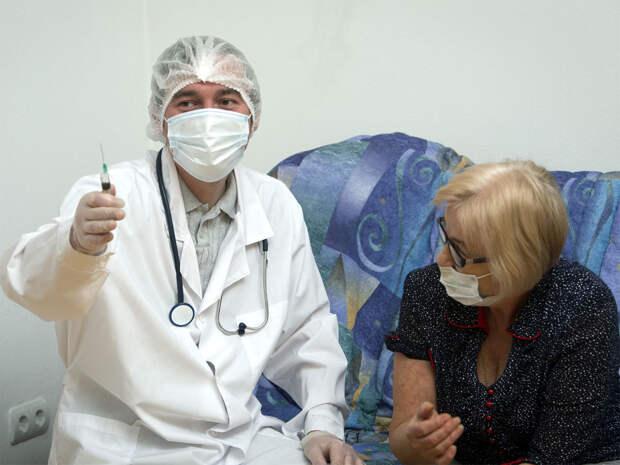 За вакцину с выездом просят 387450 рублей