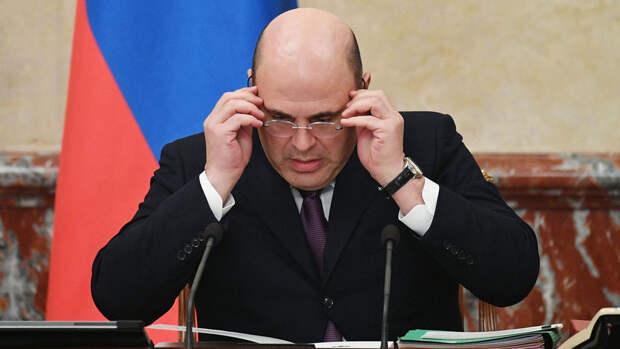 Правительство поддержало законопроект о защите минимального дохода россиян