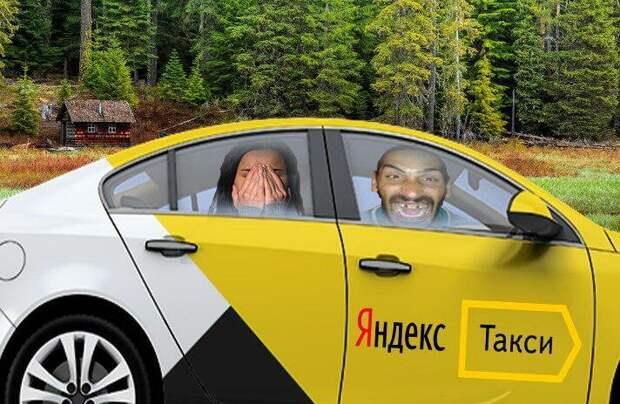 5 способов водителю такси быстро обнулить свой рейтинг.