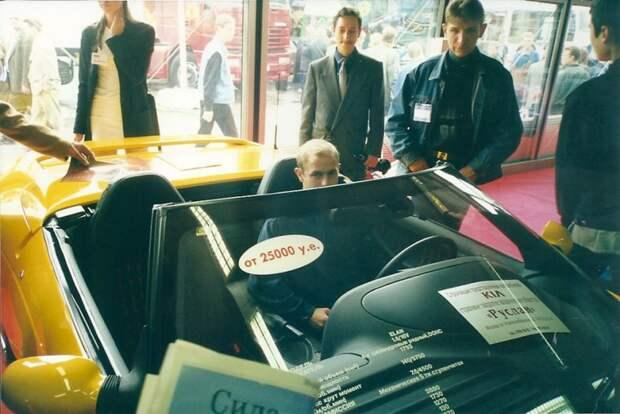 Уверен, что вы знаете историю покупки корейцами лицензии на производство Lotus Elan, но то что KIA Elan продавался в России — мало кто помнит. автовыставка, автосалон, выставка, ретро фото