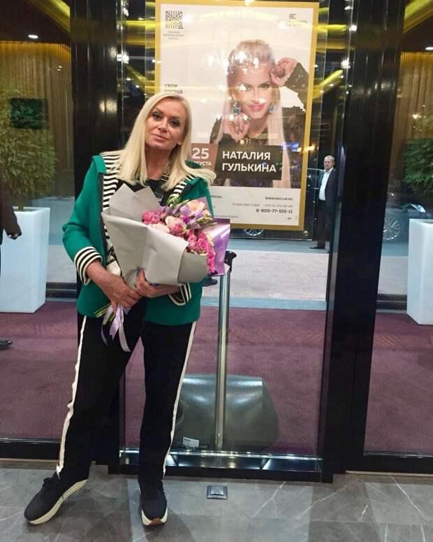 Как сейчас выглядит солистка группы «Мираж» Наталья Гулькина
