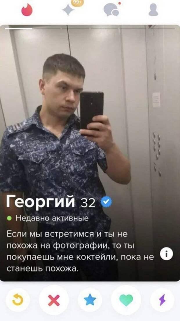 Георгий из Tinder про алкоголь