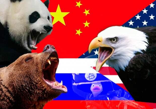 Китай выступил против «Однобоких мер гегемона»