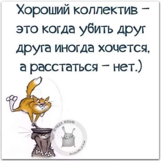 Смешные комментарии. Подборка chert-poberi-kom-chert-poberi-kom-09040703092020-5 картинка chert-poberi-kom-09040703092020-5