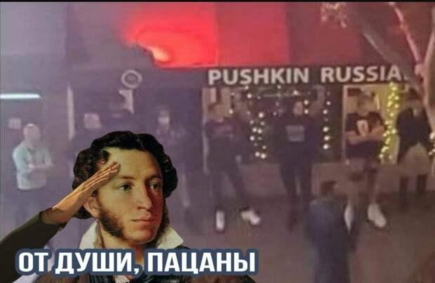 Русский Пушкин - он и в США великий Пушкин