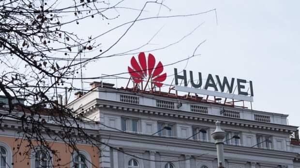 Электрокары от Huawei поступили в продажу