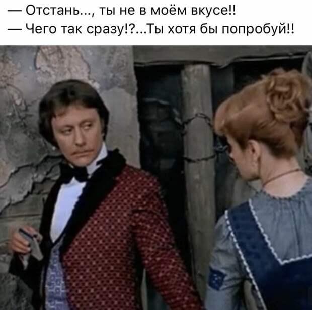 Мужчина дарит женщине шубу. - Дорогой, это же кролик, в ней будет холодно!...