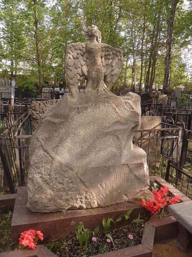 Могила Пришвина на Введенском кладбище