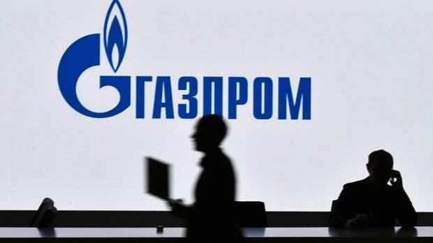 На Украине предложили «Газпрому» увеличить объем транзита газа