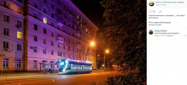Фото дня: атмосфера летних вечеров в Войковском районе