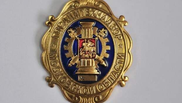 Муниципалитеты Подмосковья исполнили более 98% прямых поручений главы Госадмтехнадзора