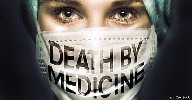 5 медицинских препаратов, которые разрушают ваше здоровье с самой первой таблетки