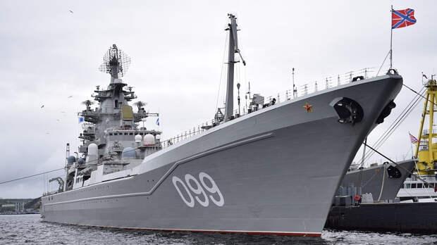 Историк флота объяснил страх США перед российским атомным крейсером «Петр Великий»