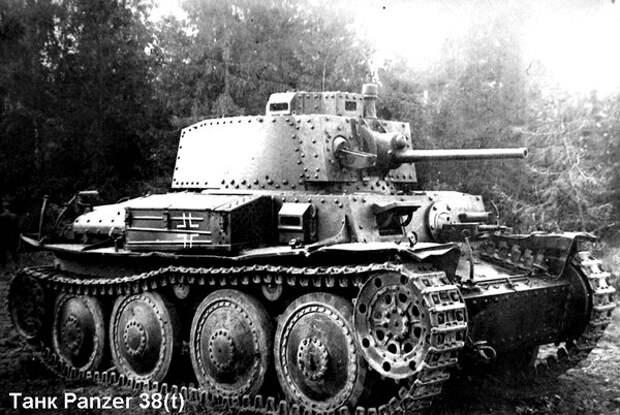 Пятнадцать танков Panzerkampfwagen 38(t) уничтожил Григорий Найдин