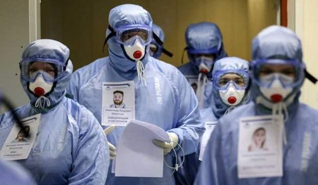В России за сутки выявили 15 тысяч новых случаев заражения коронавирусом