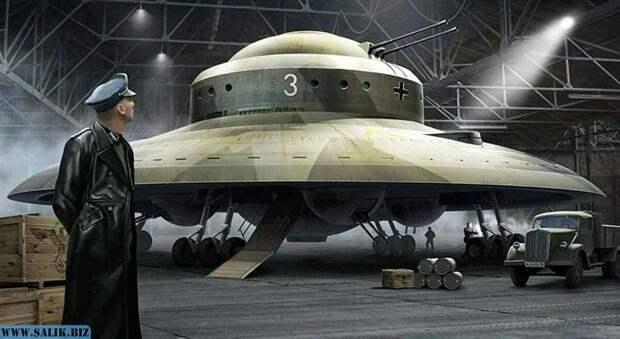 Проект нацистов по созданию летающих дисков и перемещении во времени