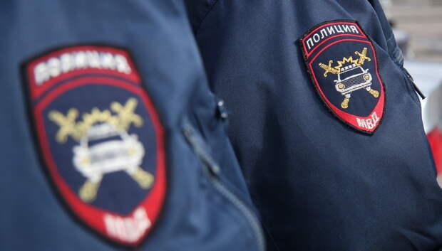Полицейские Подольска раскрыли 7 преступлений за прошедшую неделю