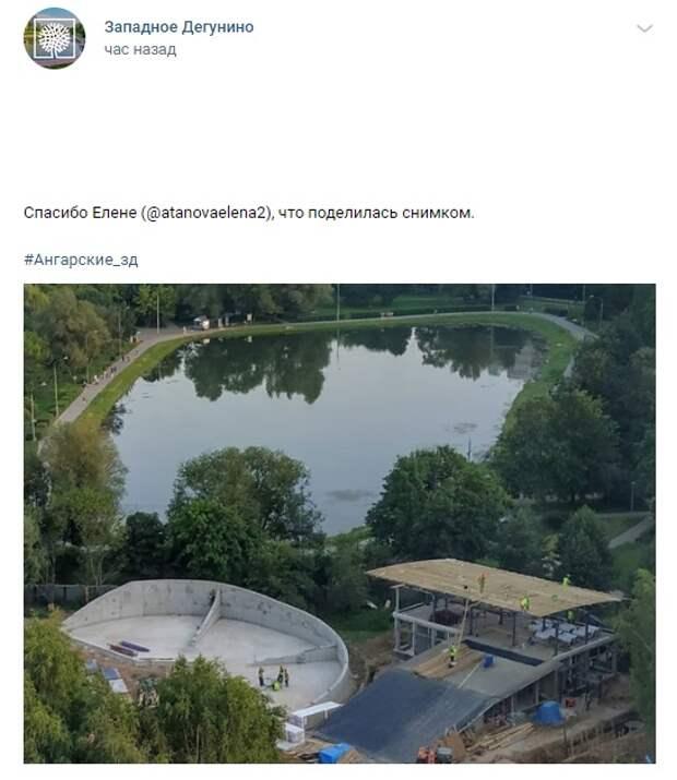 Фото дня: строительство велодрома на Ангарской
