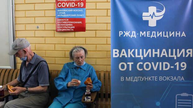 Столичным пенсионерам стали давать по ₽10 000 за вакцинацию