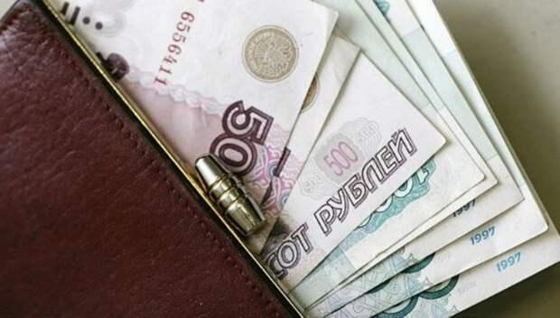Работающие россияне научились получать пособия по безработице