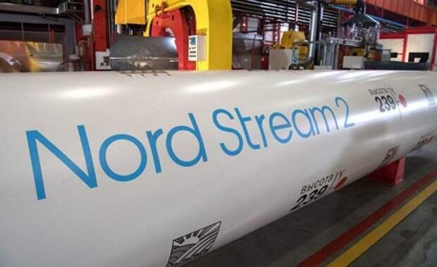 Глава «Нафтогаза»: США могут убедить ФРГ отказаться от «Nord Sream 2»